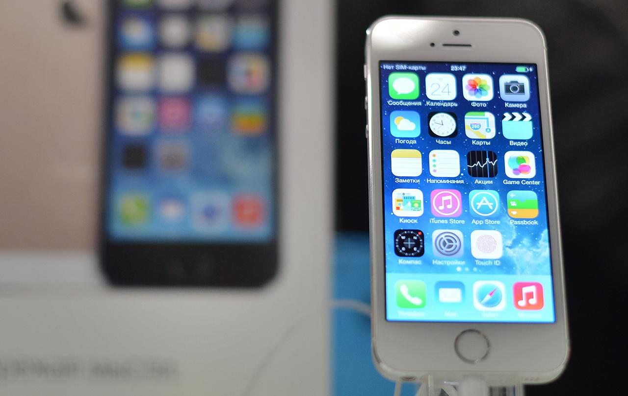 Vezeték nélküli fülessel jöhet az új iPhone, odalehet végleg a jack csatlakozó