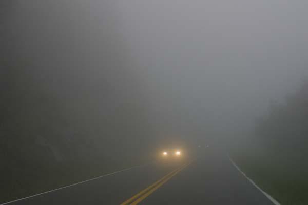 Nem az ablak koszos, csak köd van