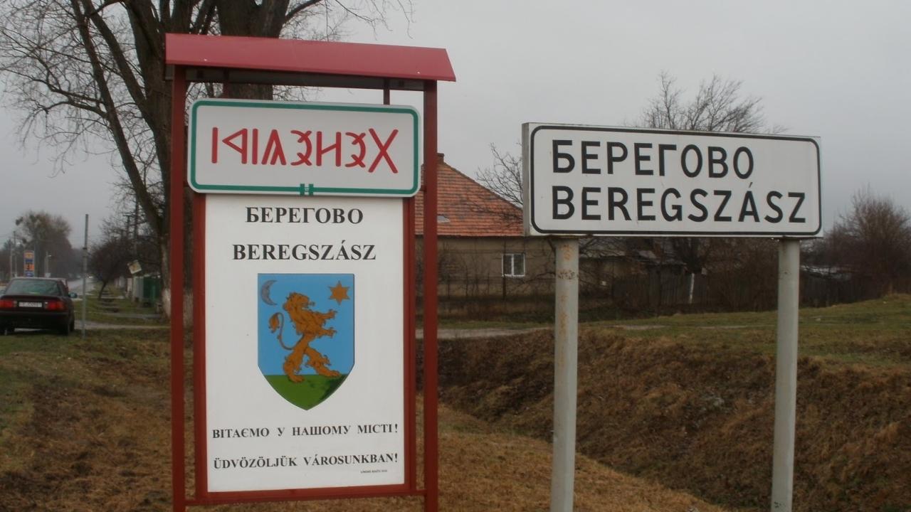 A 2019-es ukrán választásokig csak romlani fog a magyar-ukrán viszony