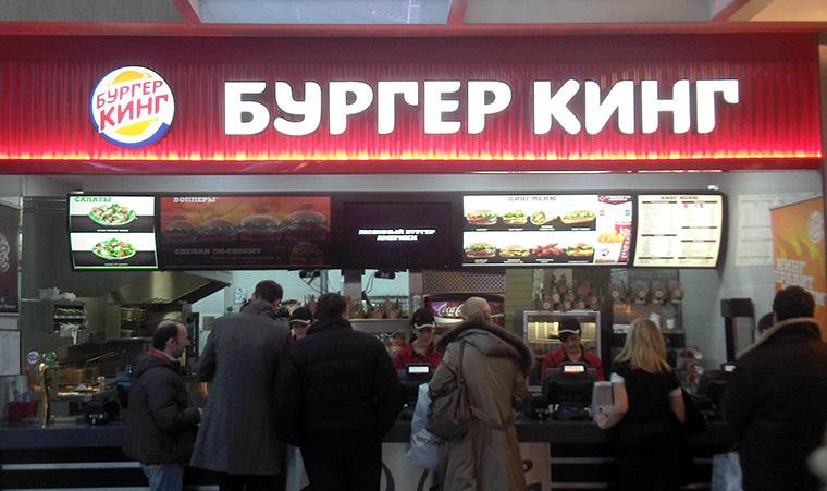 Beadták a Burger King dolgozóinak, hogy be kell törni az étterem ablakait, és megtették