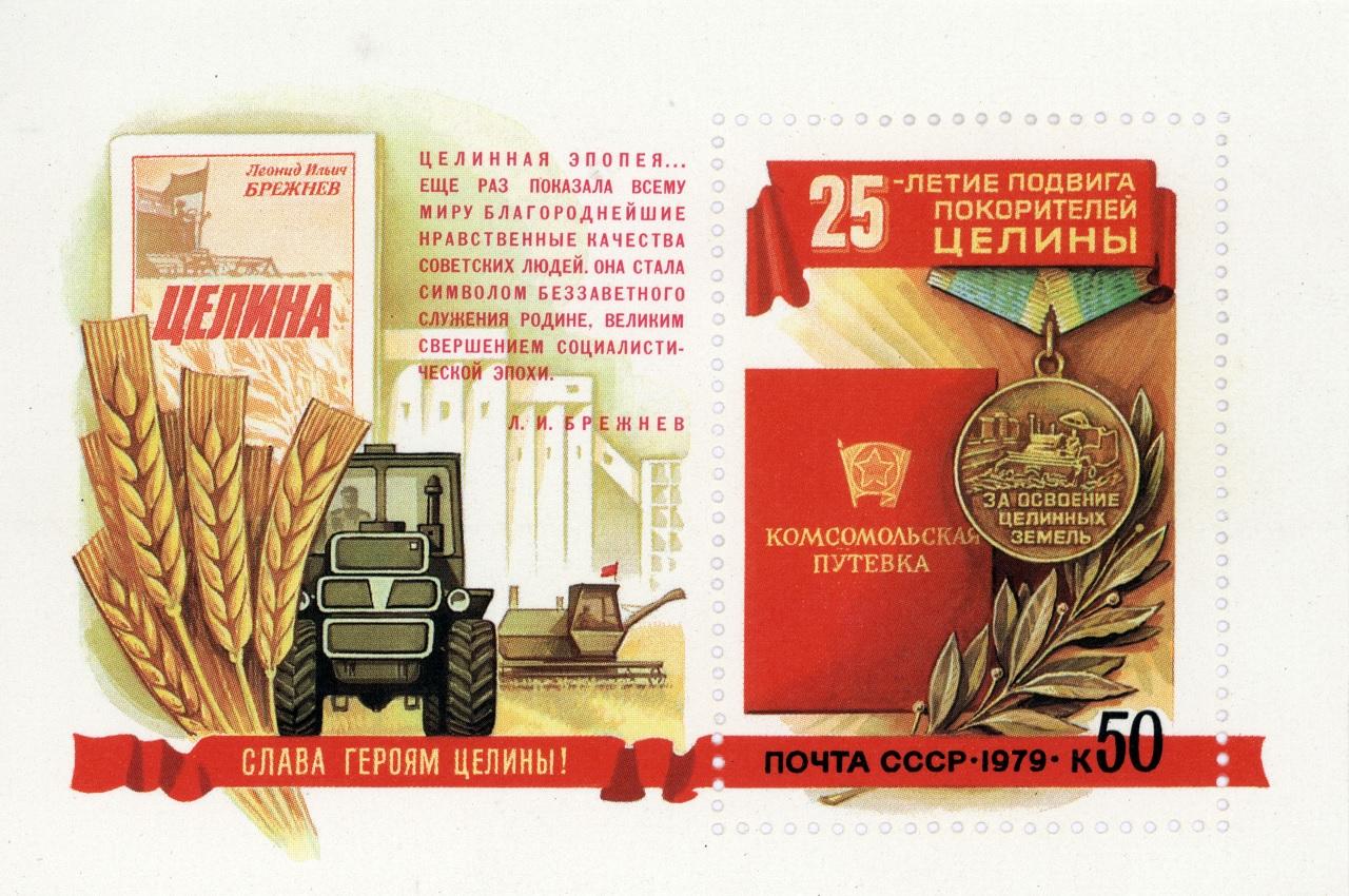 II. világháborús szovjet sírra bukkantak az újpesti piacon