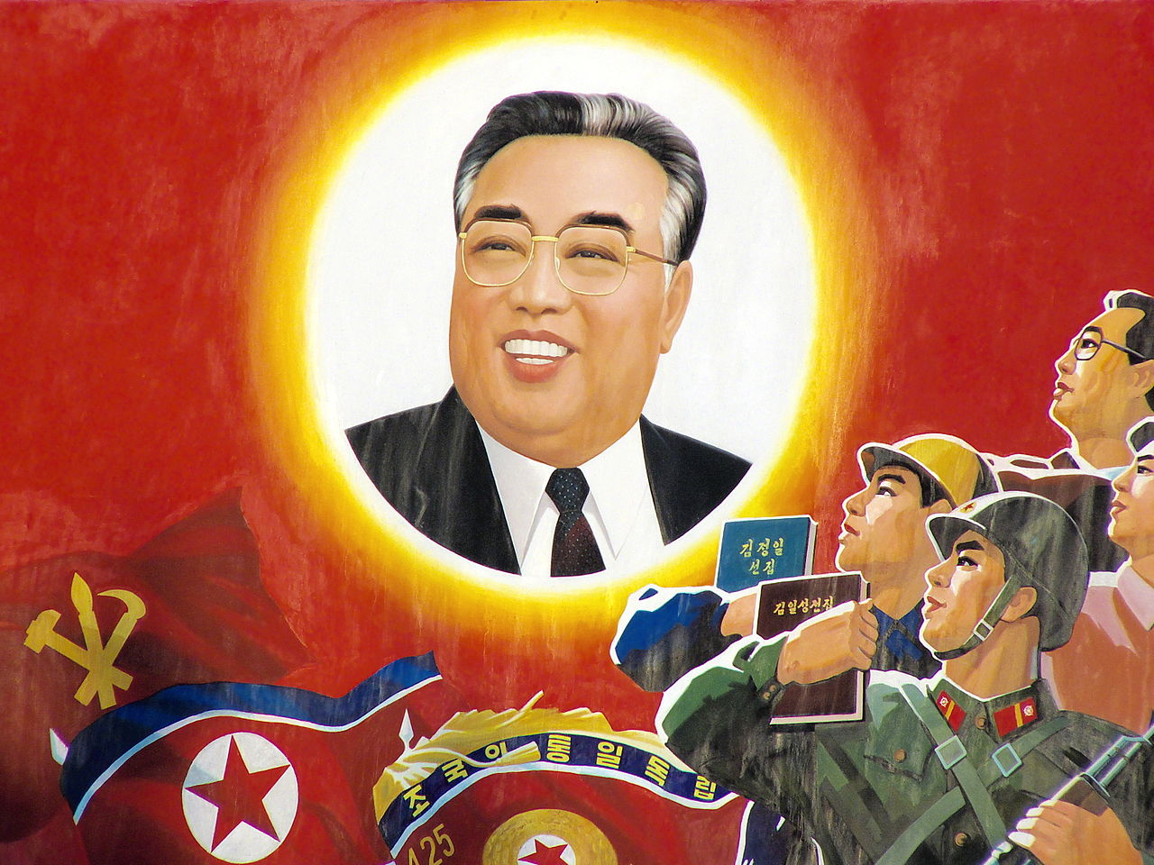 Kim Ir Szen nem tudott teleportálni