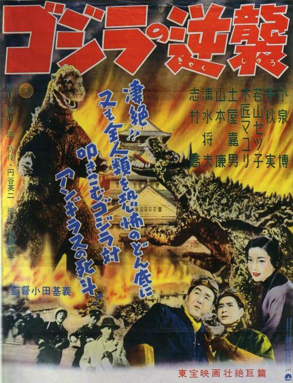 2020-ban jön, amire 1962 óta vársz: Godzilla vs. King Kong