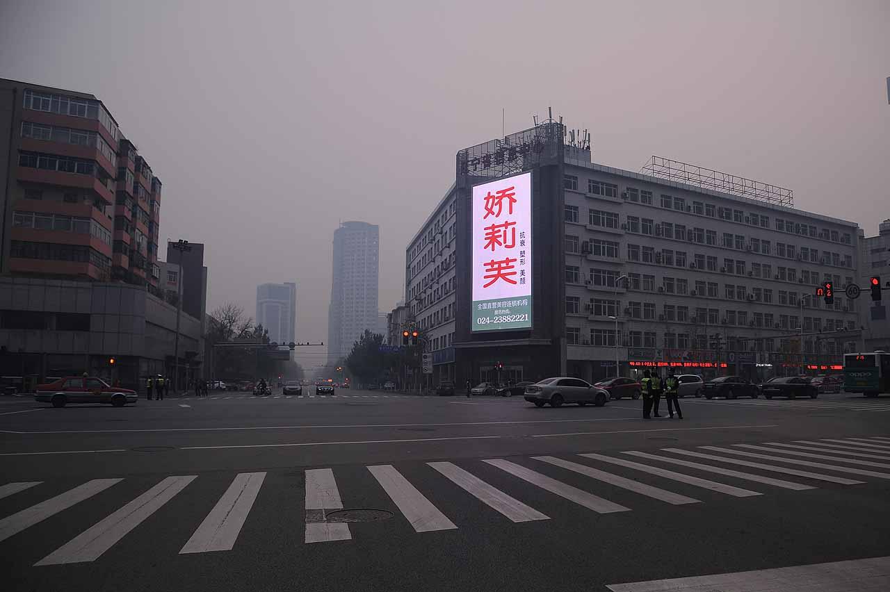 Köhécsel a kínai gazdaság