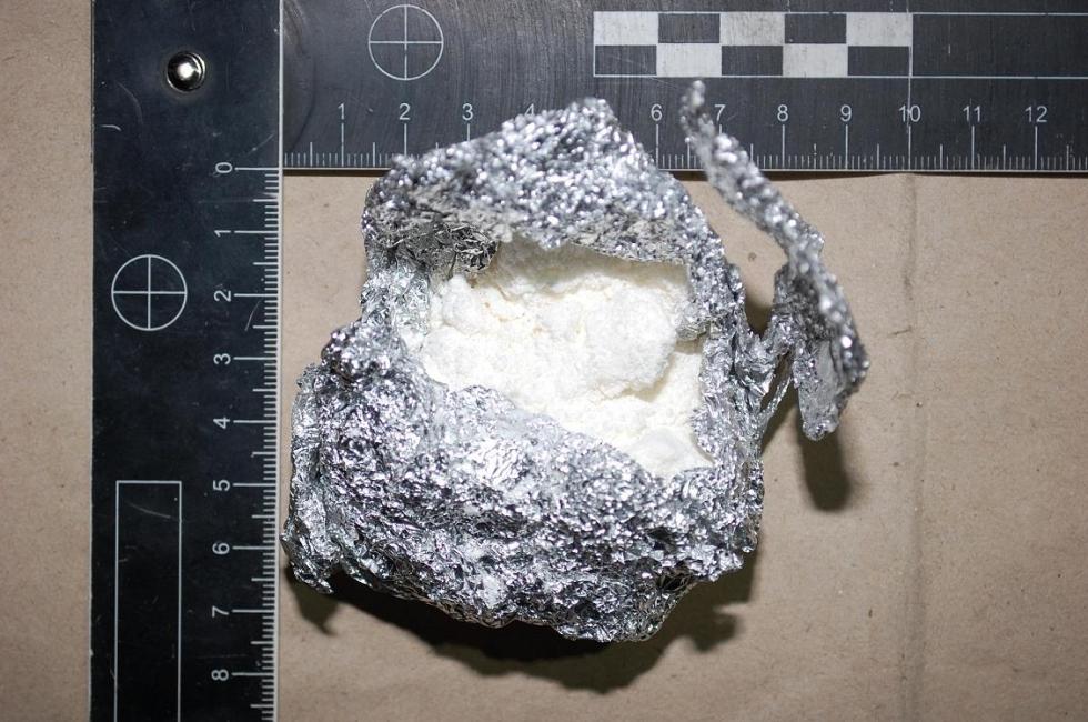 Fél kiló kokain került elő a mosonmagyaróvári kolesz egyik ágyneműtartójából
