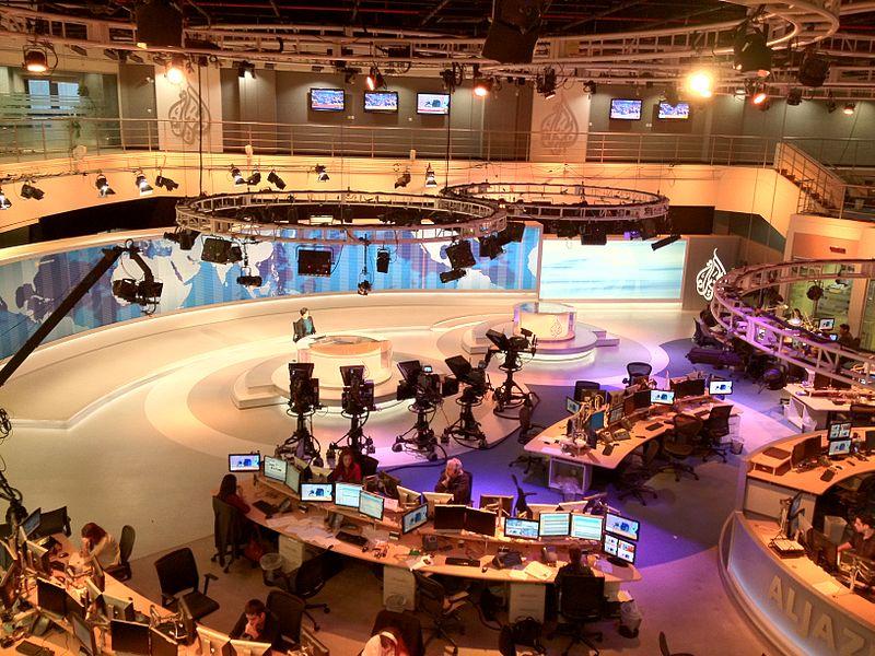 Bezár az amerikai al-Jazeera