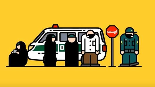 Mobilalkalmazás segít az iráni fiataloknak elkerülni az erkölcsrendészet járőreit