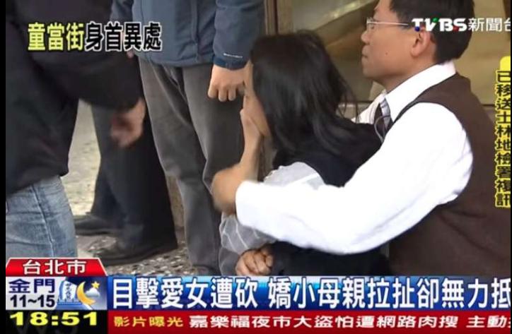 Húsvágó bárddal, fényes nappal az utcán ölt meg egy őrült egy négy éves kislányt Tajvan fővárosában