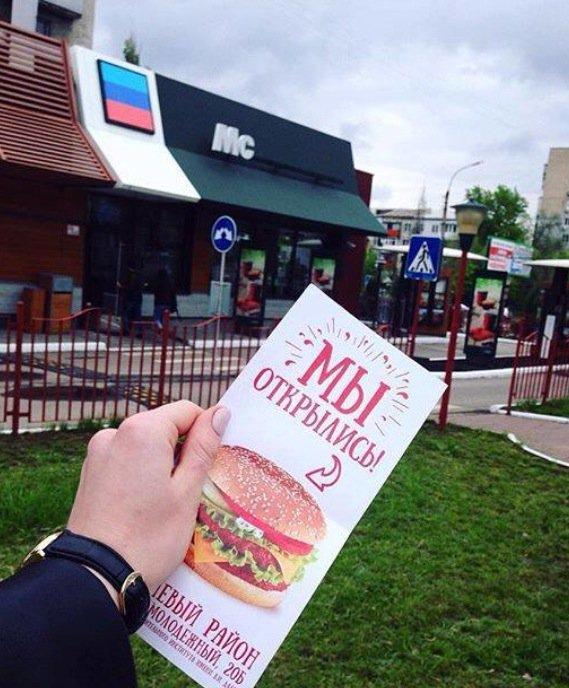 Mc néven nyitott újra a luhanszki McDonald's