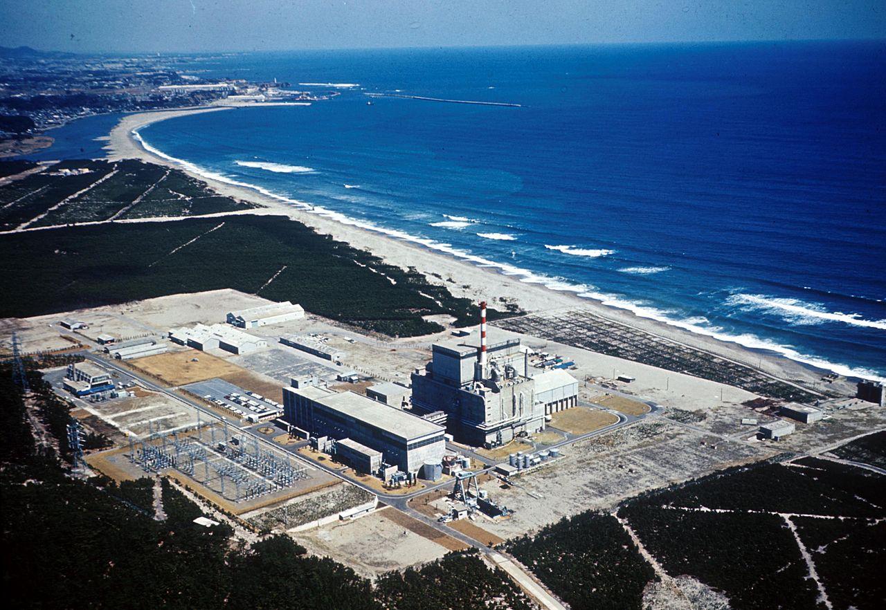 Radioaktív folyadék szivárgott egy japán atomerőműben