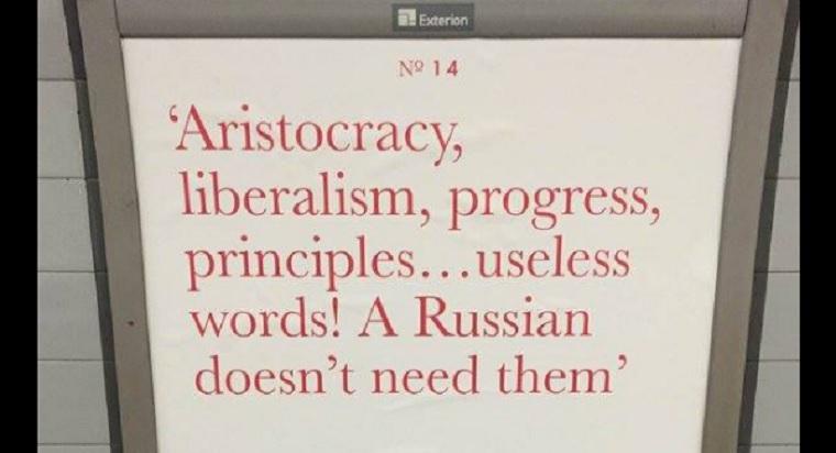 Orosz bloggerek szerint oroszellenes gyűlöletkeltésre használt egy Turgenyev-idézetet a Penguin House kiadó
