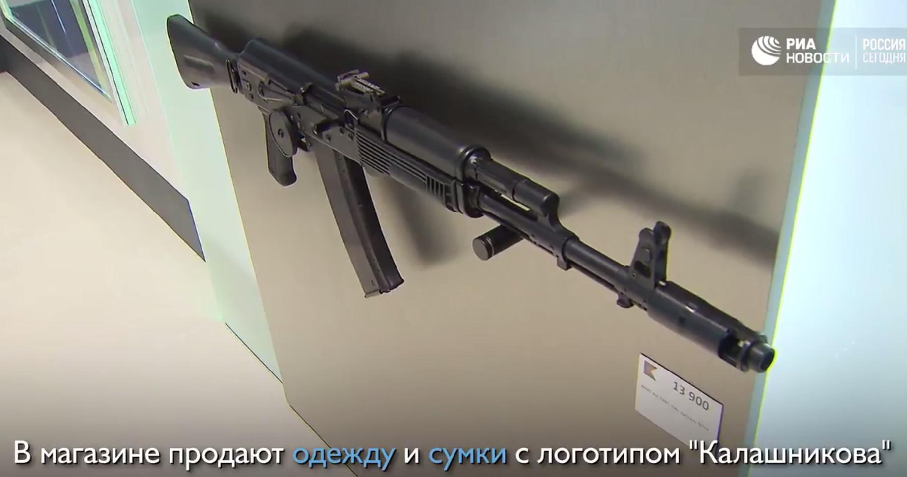 A moszkvai reptéren úgy gondolták, jó ötlet lesz nyitni egy Kalasnyikov-boltot, ahol élethű fegyvermásolatokat lehet venni
