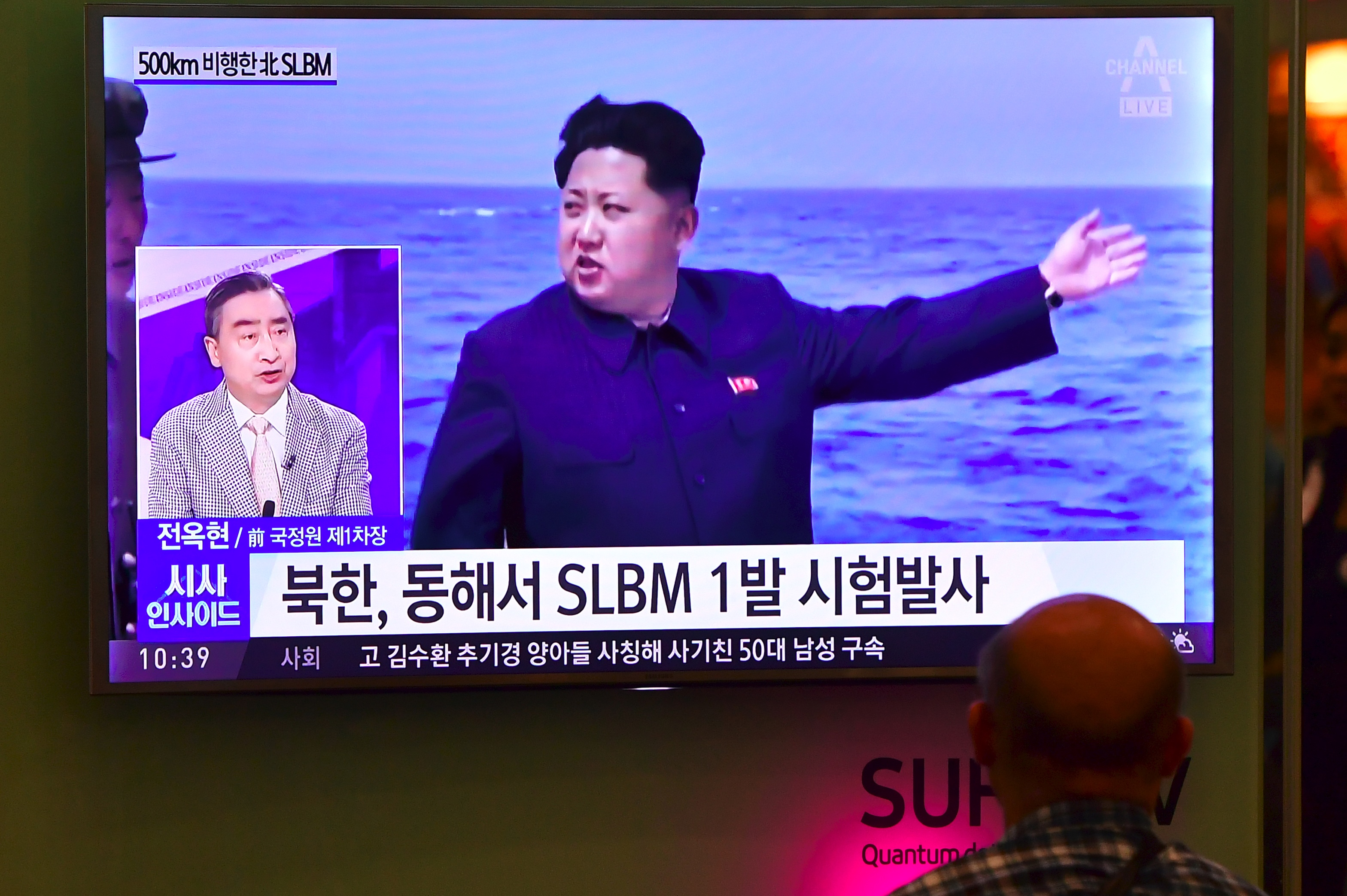 Észak-Korea bármikor kész folytatni az atomrobbantásokat