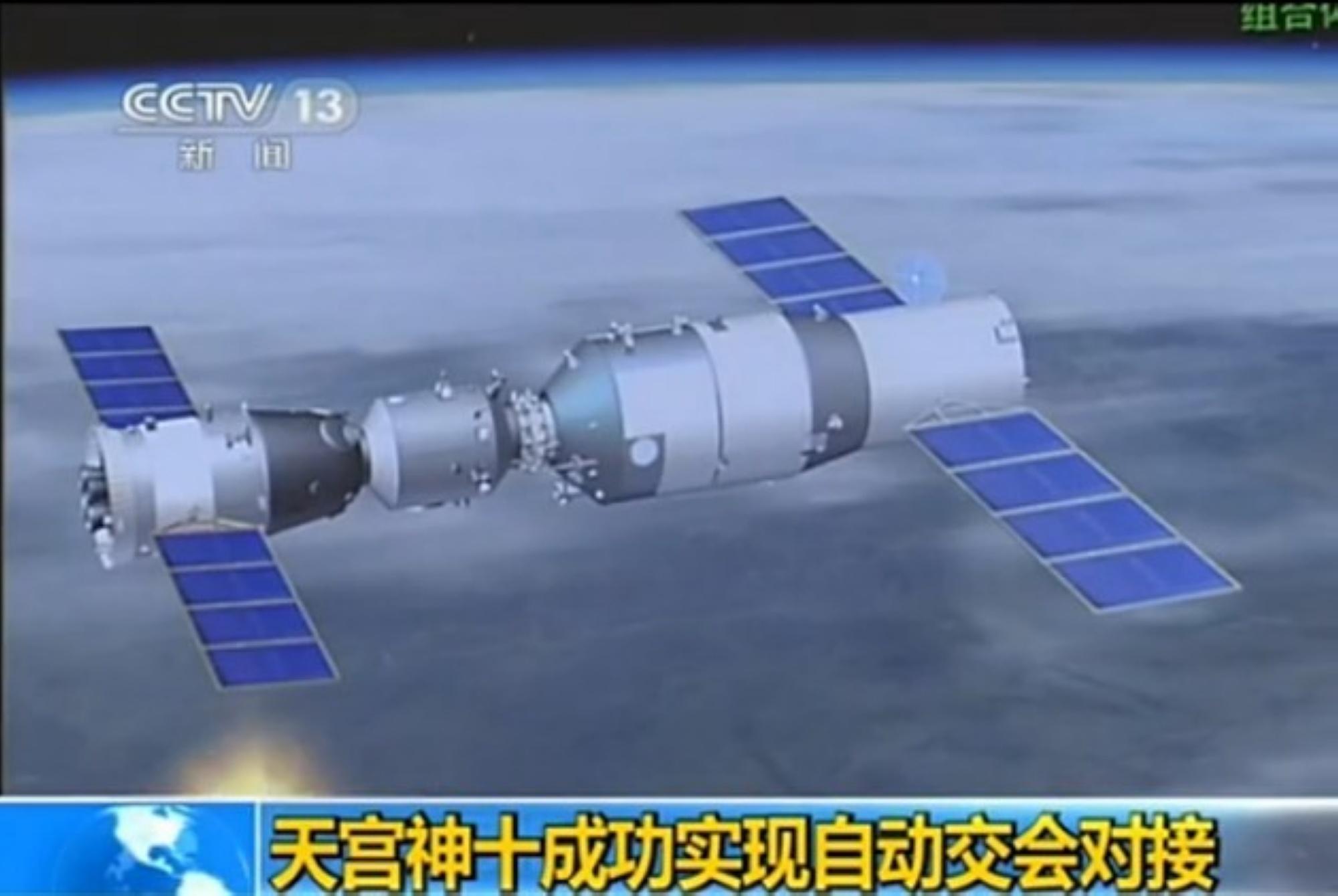 Kína elveszthette az irányítást az űrállomása fölött, ami 2017-ben a Földbe csapódhat