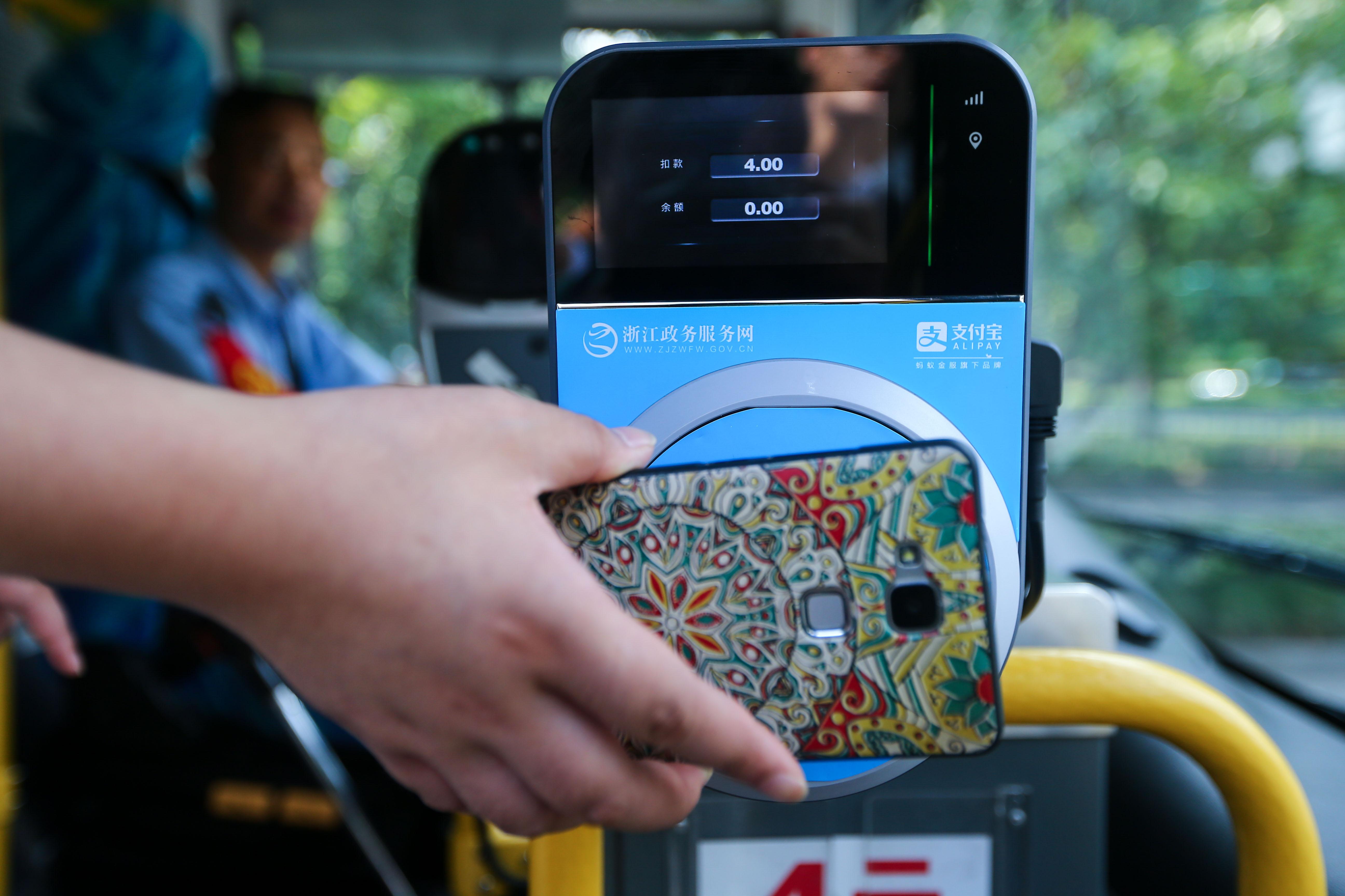 Ahogy egyre inkább a telefonunkat használhatjuk fizetésnél, úgy jelentek meg itt is a csalók