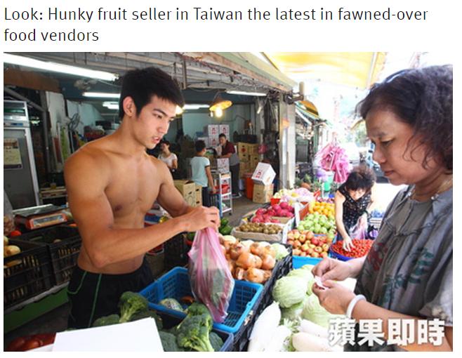 Az ázsiai utcák legszexibb emberei