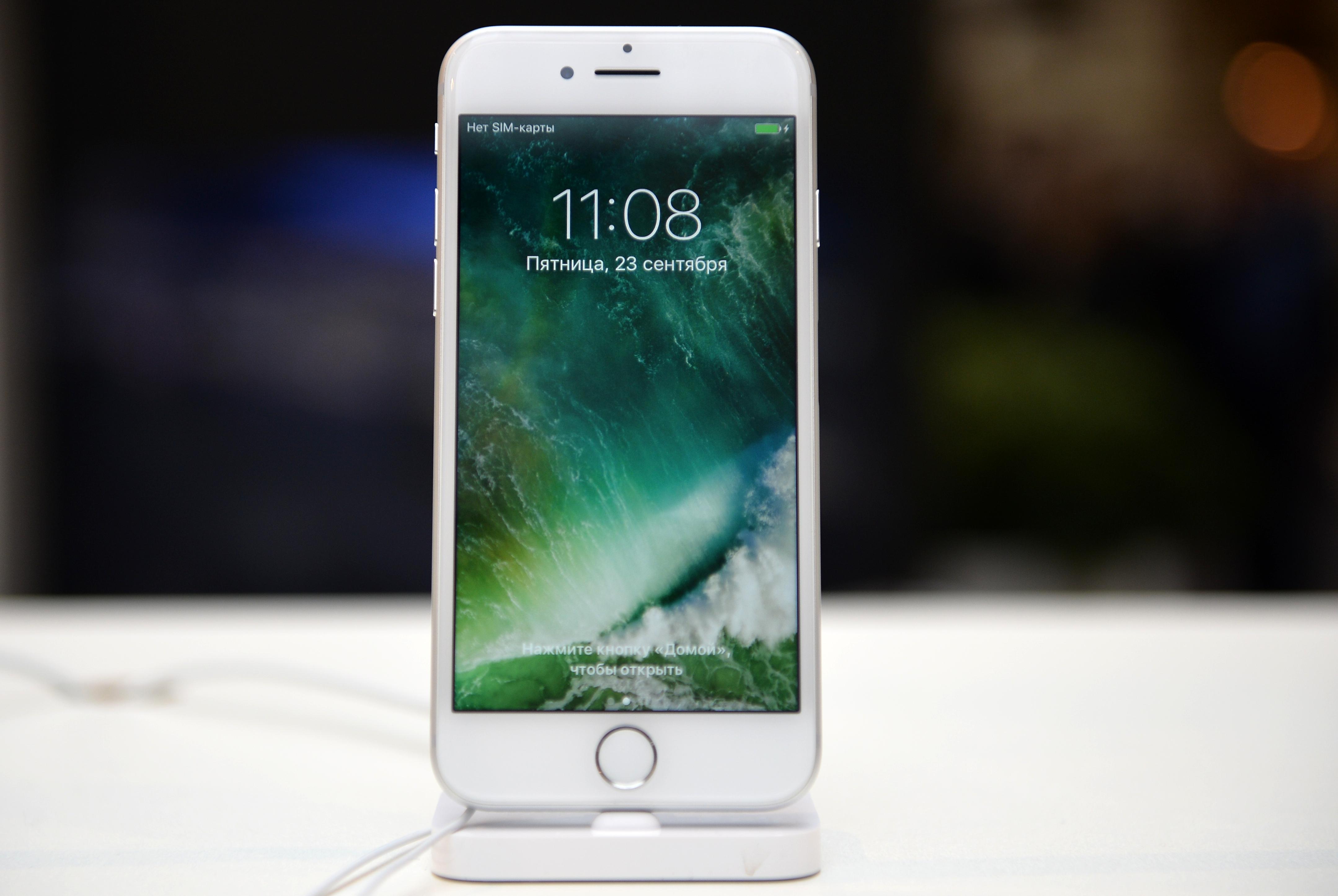 A brit kormány készített egy alkalmazást az EU országok állampolgárainak, csak iPhone-on nem működik