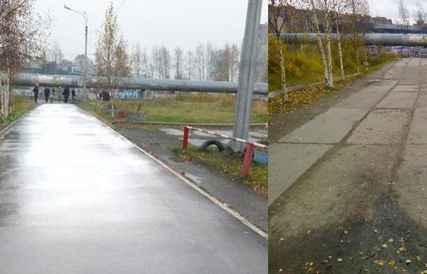Photoshoppal újította fel az egyik járdát a szentpétervári önkormányzat