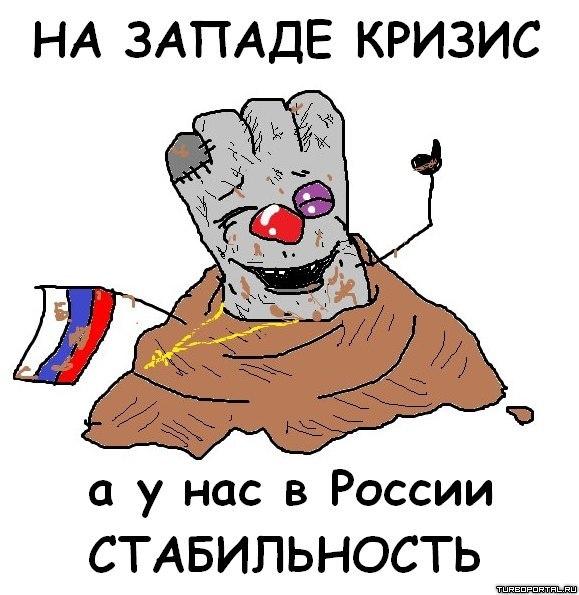 A Duma alelnöke betiltaná a mémeket