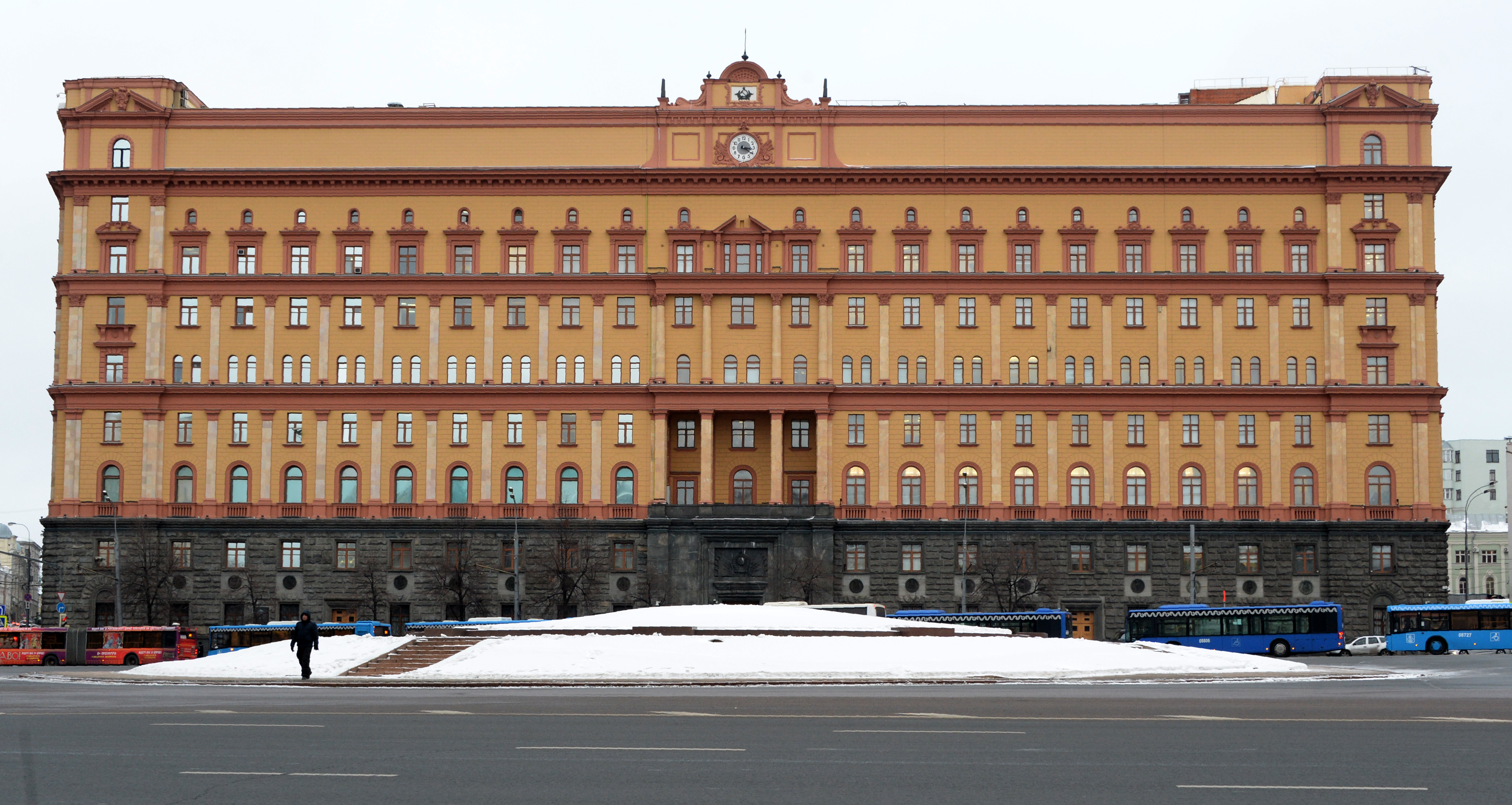A holland kormányhivatalok gépein betiltják az orosz Kaspersky Lab termékeit