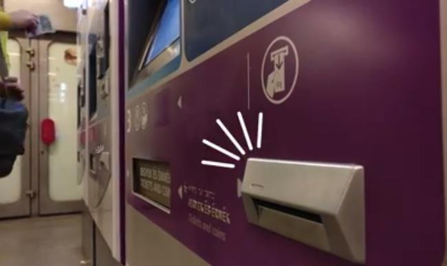 Fejlesztettek a BKK automatáin, ezért elkezdtek idegesítően szirénázni