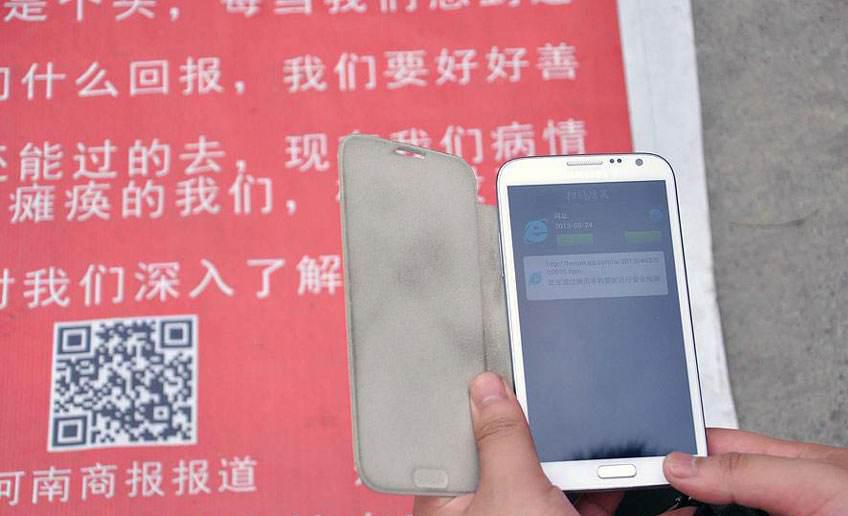 Kínában QR-kóddal kéregetnek a hajléktalanok