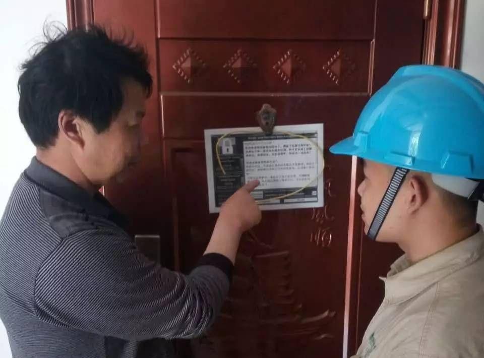 Egy kínai srác több zsebpénzt akart, azért kinyomtatta a WannaCry vírus hibaüzenetét, és kirakta a szülei ajtajára