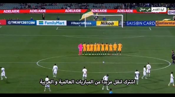 Bocsánatot kért a szaúdi fociszövetség válogatottjuk bunkóságáért