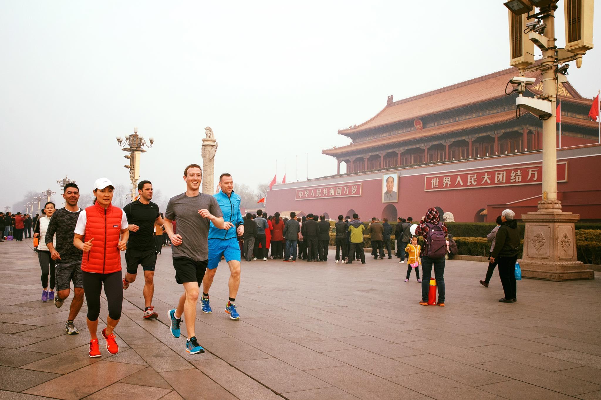 A Facebook titokban bevezetett egy fotómegosztó alkalmazást Kínában
