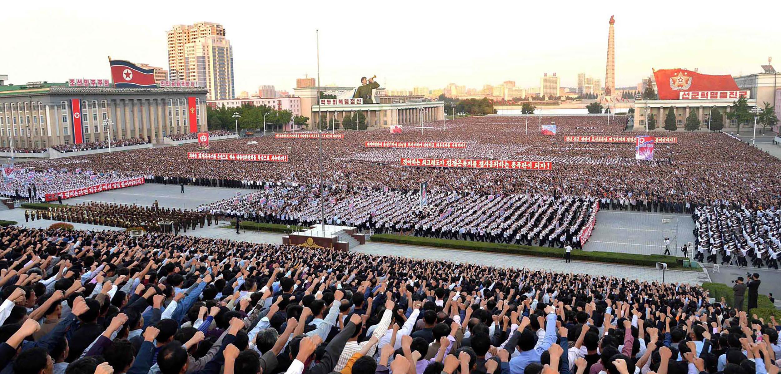 Az észak-koreai állampolgárok nem kaphatnak beutazási engedélyt az Egyesült Államokba