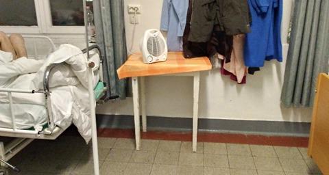 Ezzel a hősugárzóval oldották meg egy hatágyas szoba fűtését a János Kórházban