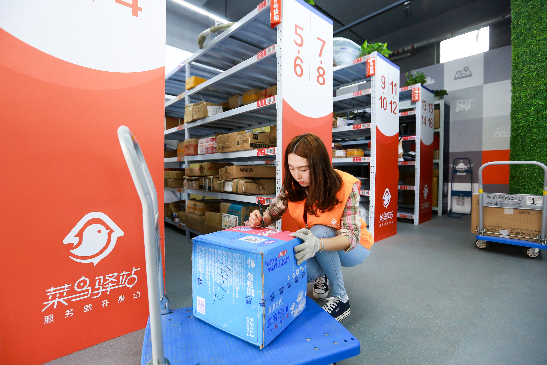 1 milliárd dollárt költöttek az első két percben az Alibaba éves nagy kiárusításán