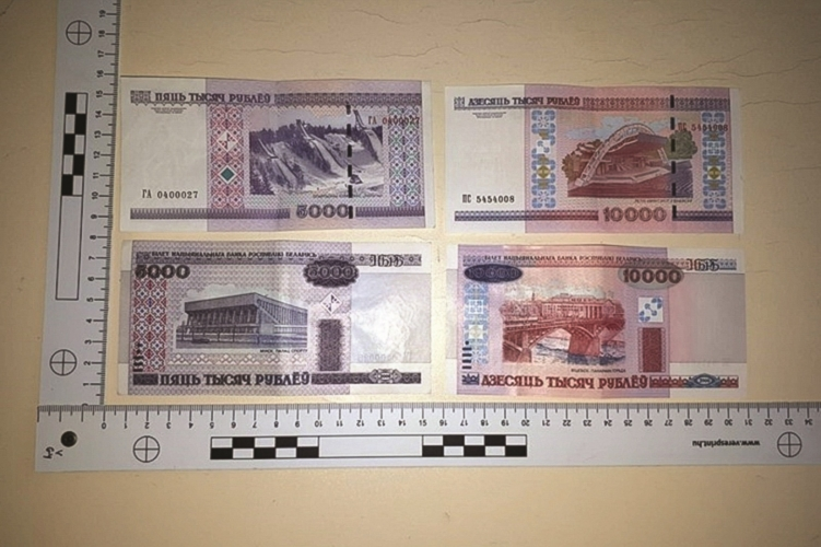 Egy amerikai magyar nő Kecskeméten dollárt akart forintra váltani egy bolgár férfinél, aki fehérorosz rubelt adott