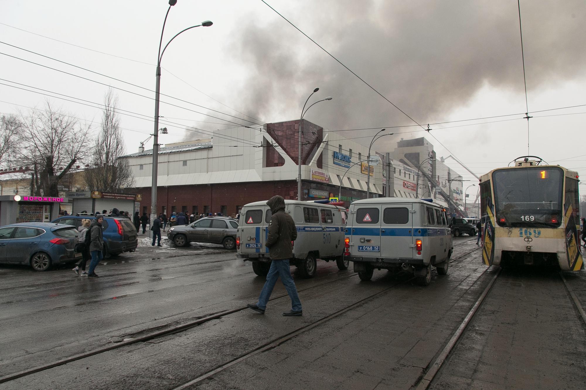 Kigyulladt egy dél-oroszországi bevásárlóközpont, négy halott