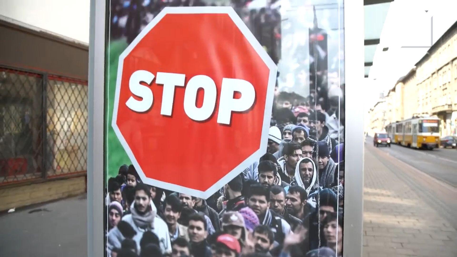 A külügyminisztérium bekérette a spanyol nagykövetet, miután a spanyol külügyminiszter azt mondta, Magyarország xenofób, és itt nincsenek szétválasztva a hatalmi ágak