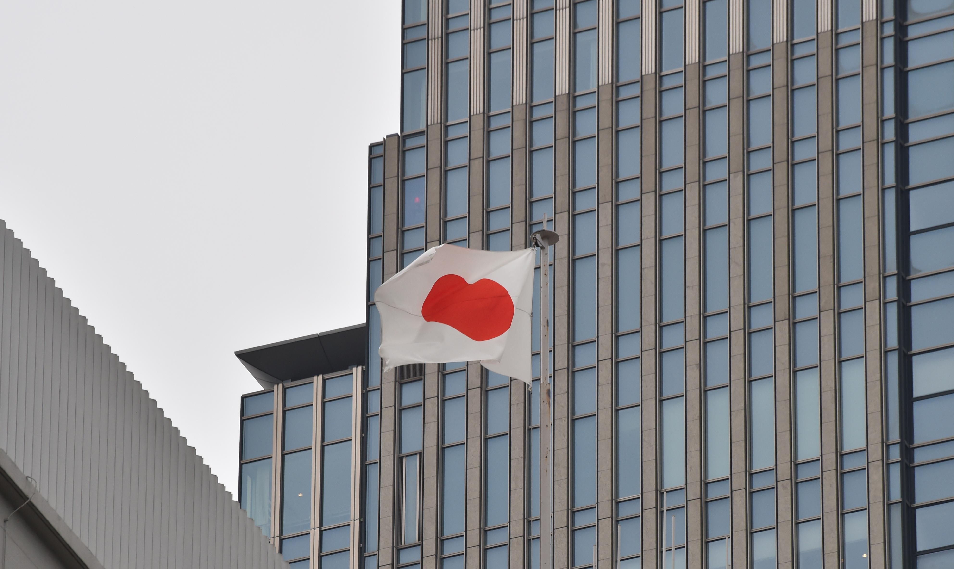 A japán rendőrség 46 kínai építőmunkást keres, akik köddé váltak