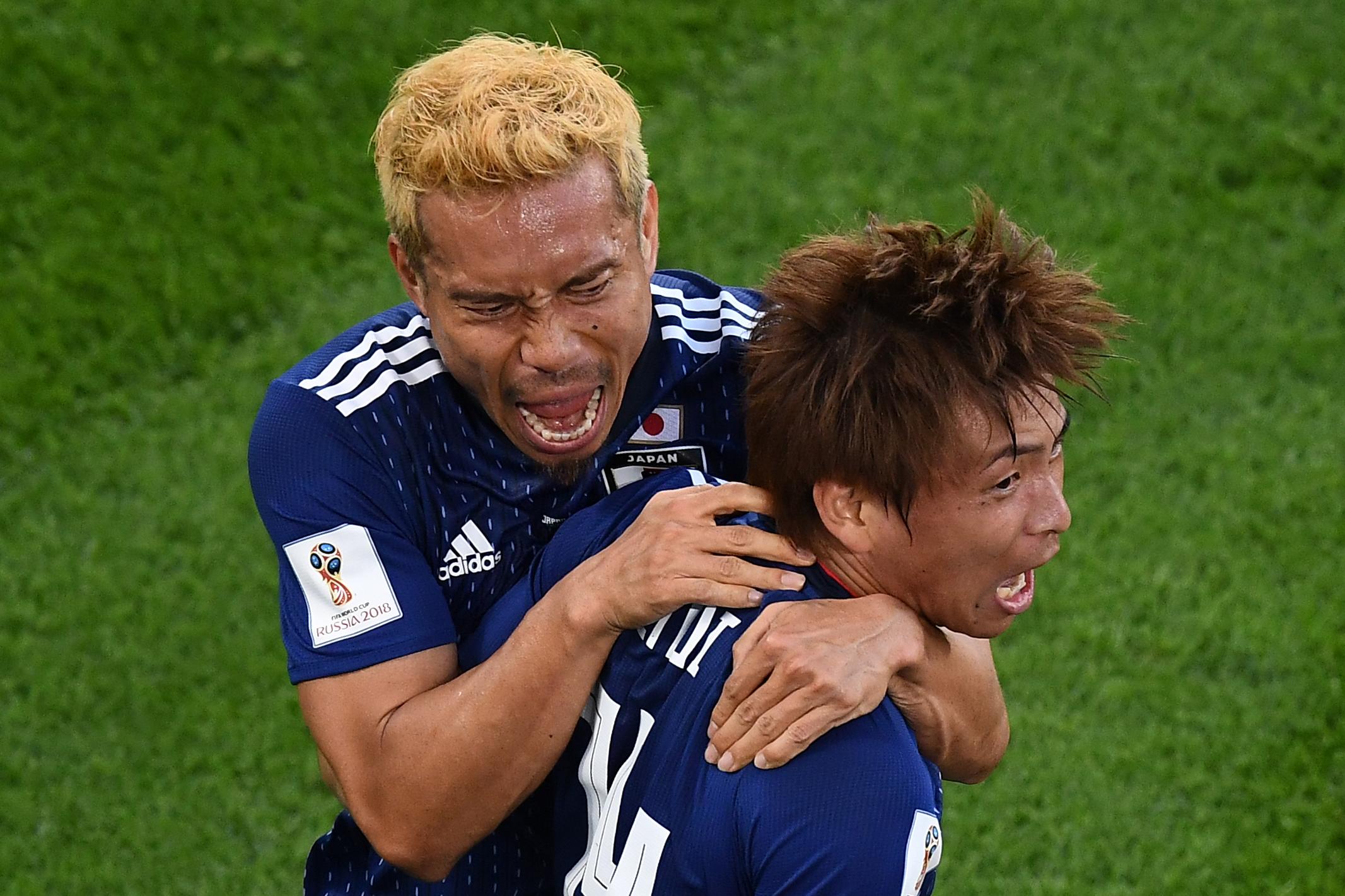 Gyönyörű góllal egyenlített Japán a most is masszív Szenegál ellen