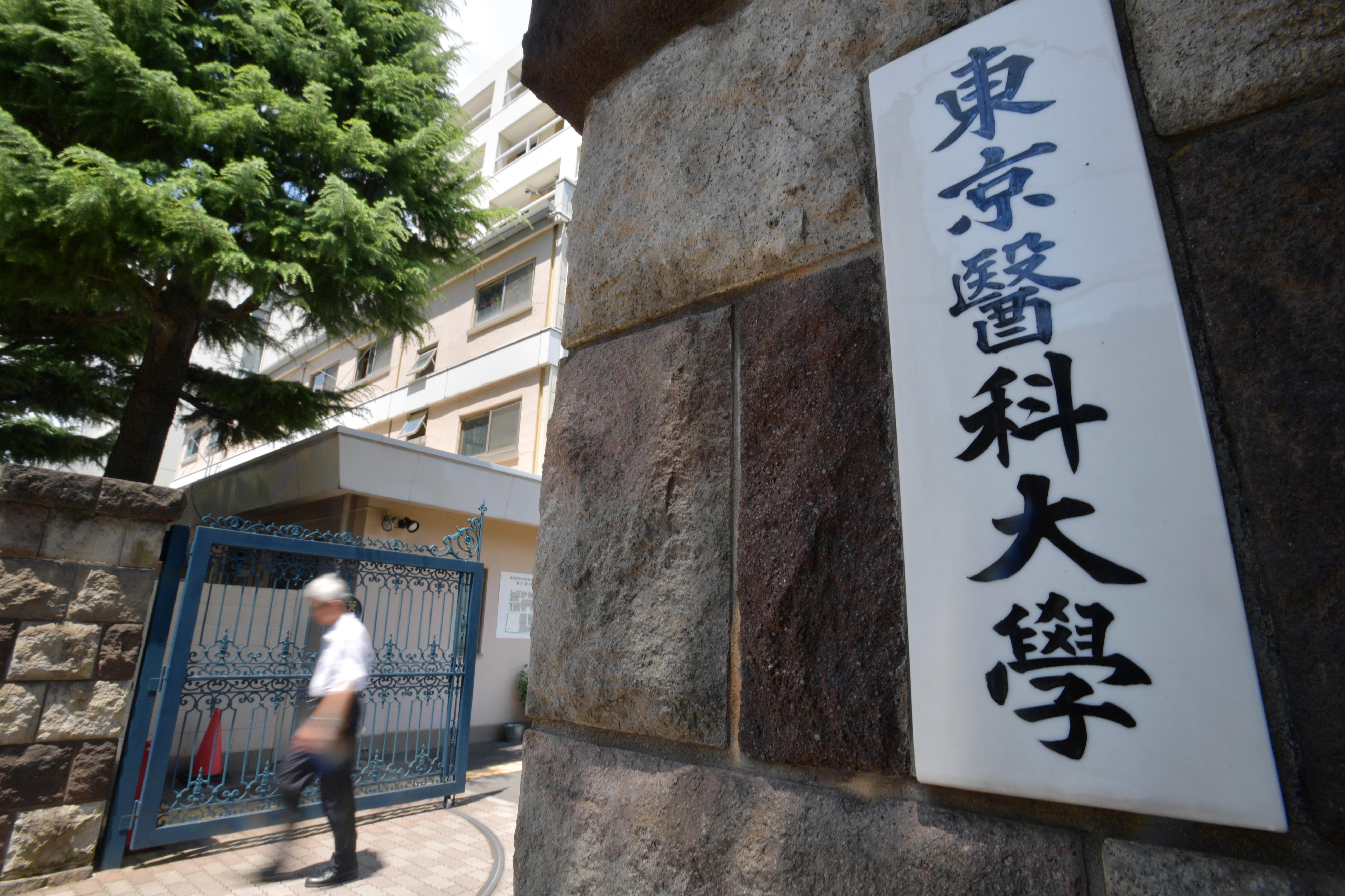 Éveken át hamisította a pontszámokat az egyik tokiói egyetem, hogy kevesebb nőt kelljen felvennie