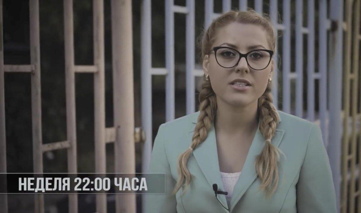 Három szálon nyomoznak a bolgár újságíró meggyilkolása ügyében