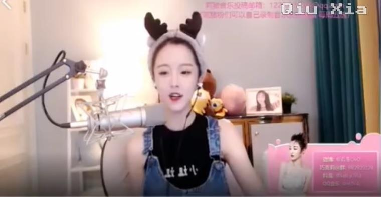 """Őrizetbe vették a kínai bloggert, aki """"tiszteletlenül"""" énekelt el egy részt a himnuszból"""