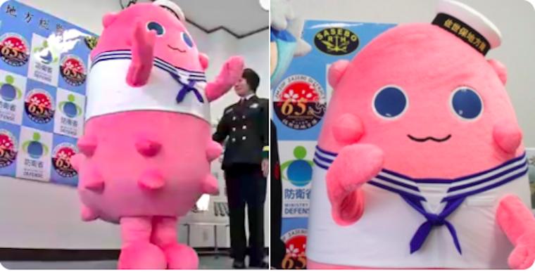 Ez a rózsaszínű tengeri uborka lett a japán haditengerészet egyik egységének új hivatalos kabalája