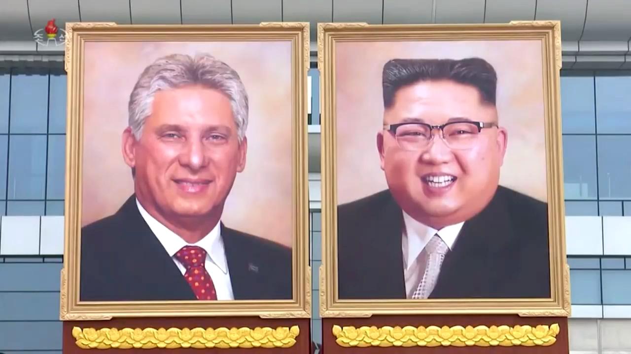 Végre elkészült Kim Dzsong Un hivatalos portréja