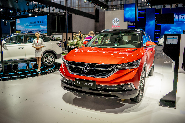 Csökken az autóeladások száma Kínában