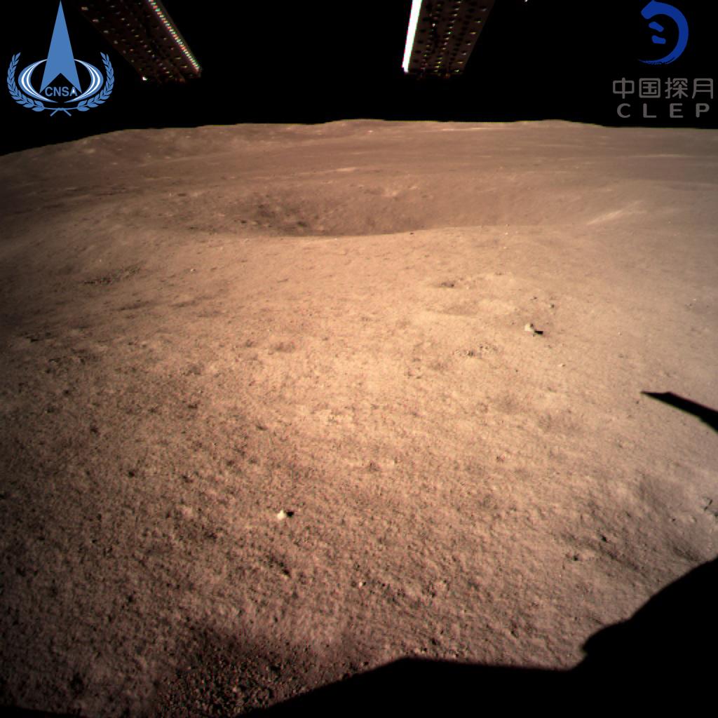 Kína leszállt a Hold sötét oldalán
