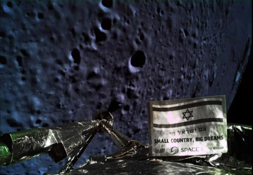 Lezuhant az izraeli magánűrszonda, nem jutott el épségben a Holdra