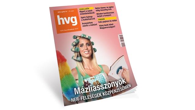 Pont amikor Rogán Cecília lesz a HVG címlapján, a Mahir közölte, többé nem teszi ki az oszlopokra a plakátjaikat