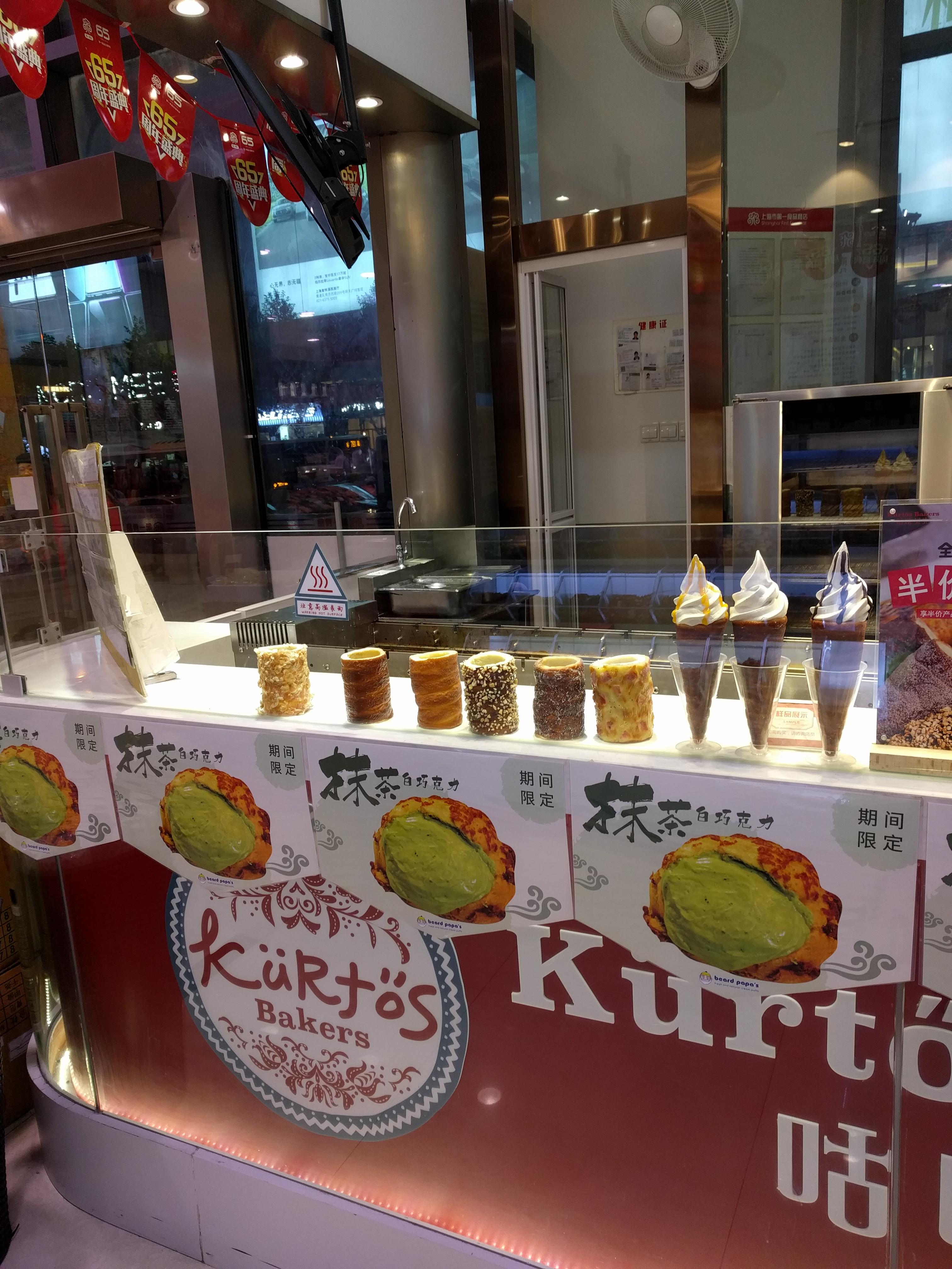 Sanghajban már kapható a szezámos-algás kürtőskalács