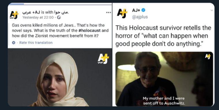 Holokauszttagadó riportot közölt az al Jazeera