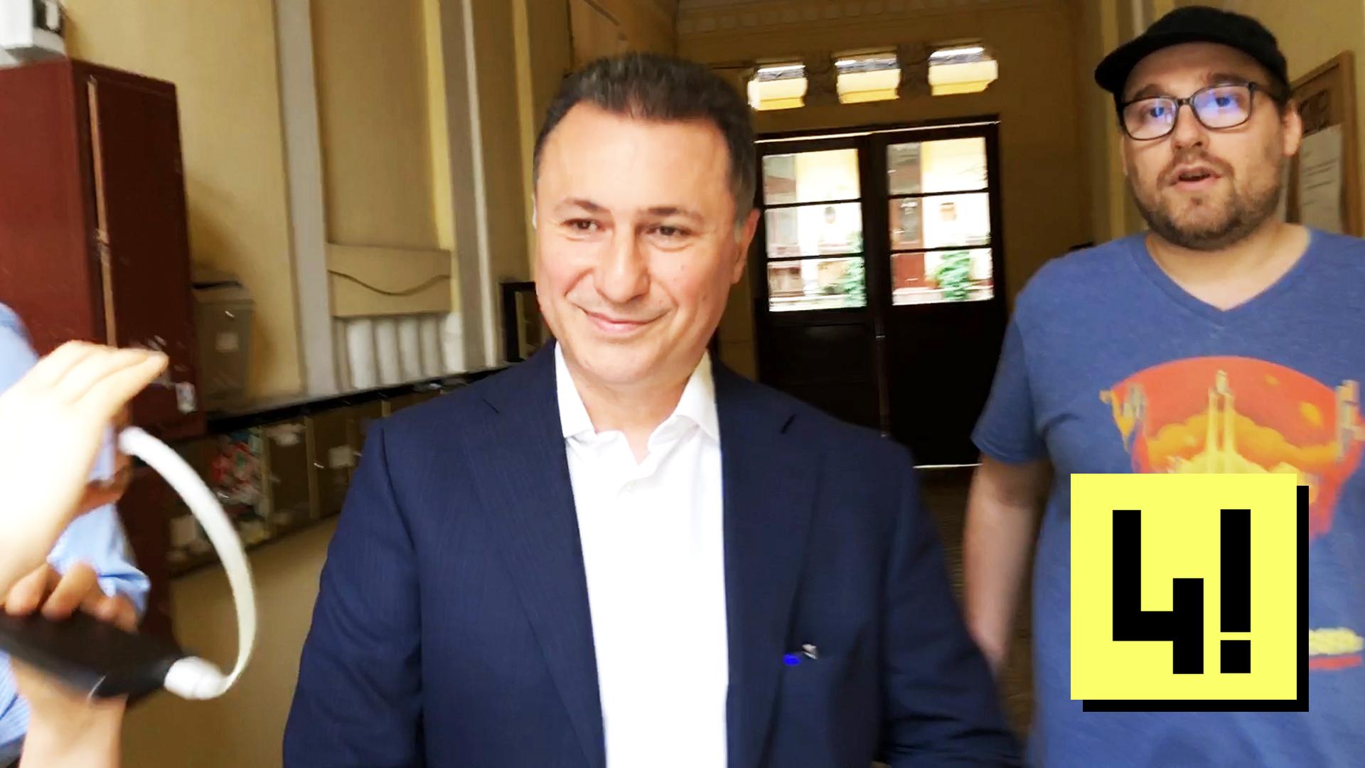Nikola Gruevszki volt macedón miniszterelnök egyszer csak megjelent a 444 szerkesztőségénél