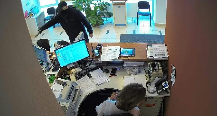 Kiraboltak egy pénzintézetet Üllőn